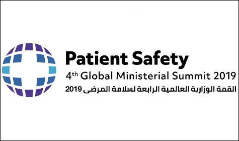 Patient Safety Logo 2019
